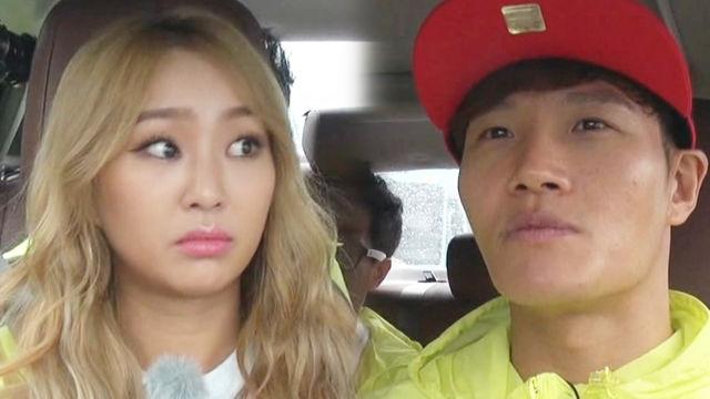 효린♡김종국, 봄기운 가득한 건강인 커플 예감?!