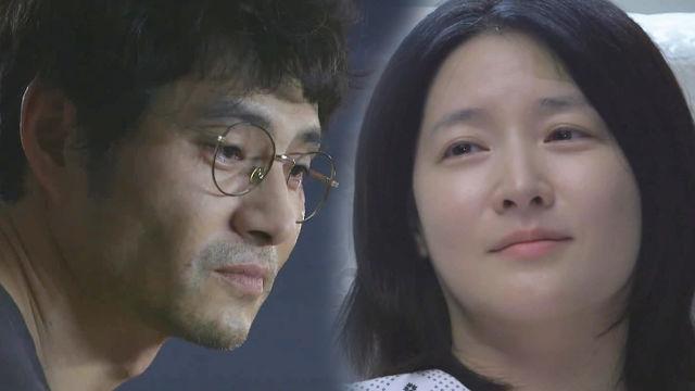 """이영애, 혼수상태 깨어나 따뜻 눈빛 """"행복하게 살자"""" 썸네일 이미지"""