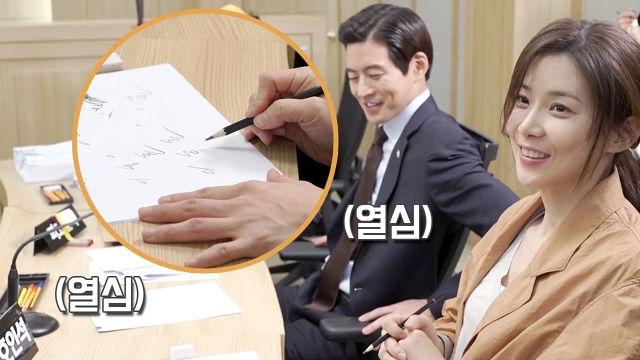 [메이킹] 이보영, 이상윤 싸인 카피하며 '화기애애 현장'