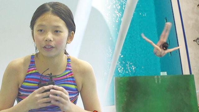 국가대표와 비교해도 손색없는 제주 다이빙 소녀 윤유빈