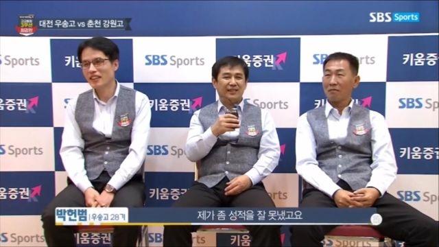 [우송고 vs 강원고] 경기 전 인터뷰 썸네일 이미지