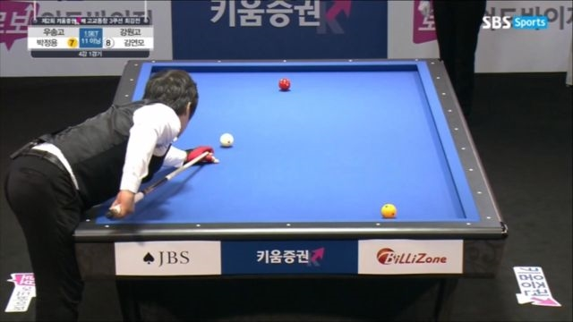 [우송고 vs 강원고] 우송고의 맹추격 썸네일 이미지
