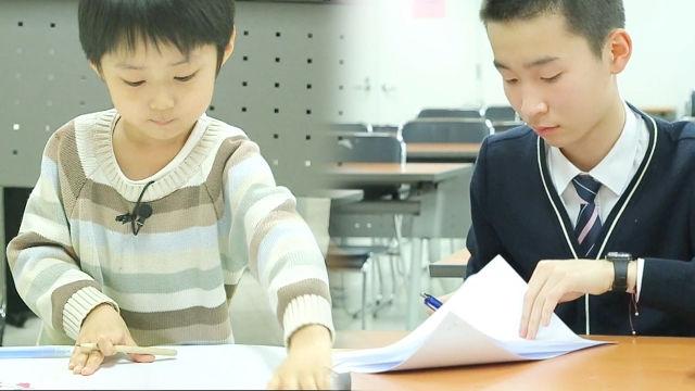 4살 아이, 중3 학생들과 수학 대결에 당당히 100점!