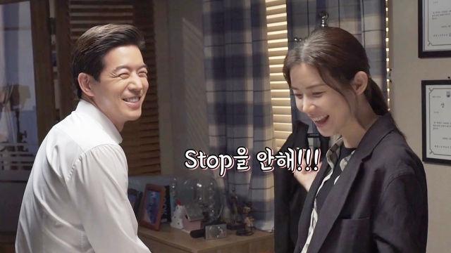 [메이킹] 신영주&이동준 최강 닭살 커플 등극! 썸네일 이미지