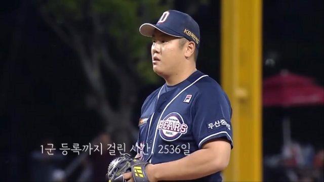 [S컷] 돌아온 수퍼루키 성영훈