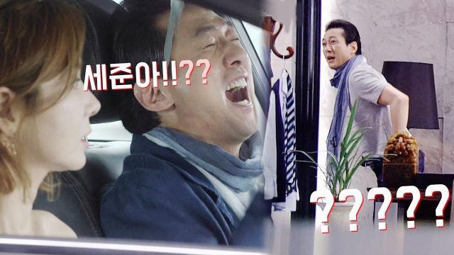 [스페셜] 손창민, NG까지 이어지는 감정선 '베테랑의 품격'