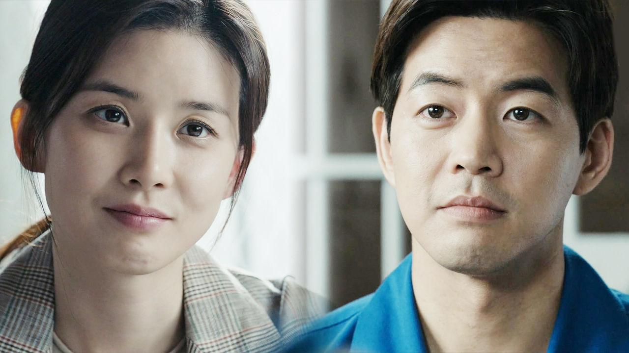 이상윤, 징역 4년 선고받고 이보영과 '애틋한 시간' 썸네일