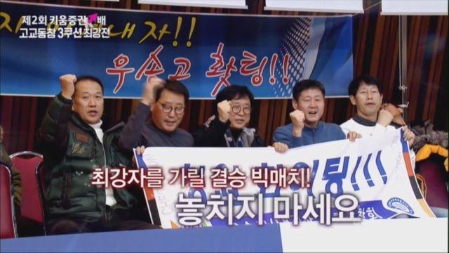 [예고] 결승전, 인천 제물포고:대전 우송고 썸네일 이미지