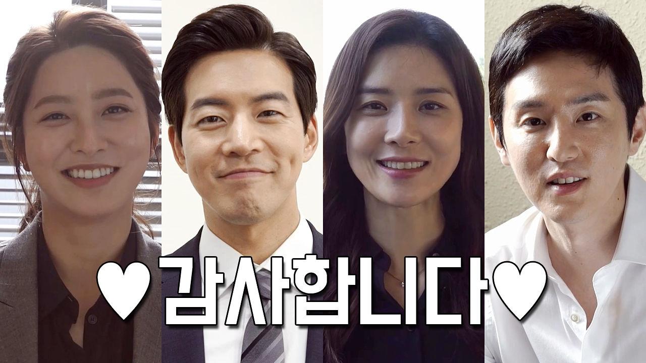 [메이킹] 신영주의 강정일, 이동준 체포현장 그리고 귓속말 배우들의 종영 소감 썸네일