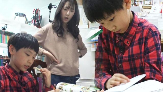 경시대회 집중하는 수학 소년, 학교 공부 뒷전인 '이유'