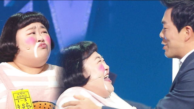 김민기, 홍윤화 잡으며 쥐 잡았다!  '귀엽쥐'(콩닥콩... 썸네일 이미지
