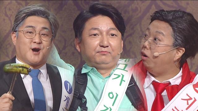"""정민규, 회심의 대사 """"아재개그 하는 사람 누굽니꽈아""""... 썸네일 이미지"""