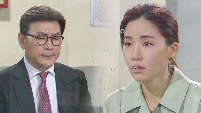 공현주, 왕지혜·강은탁 결혼 소식에 '절망' 썸네일 이미지