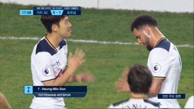 [토트넘 vs 키치SC] 친선경기에서도 실력발휘 '손흥... 썸네일 이미지