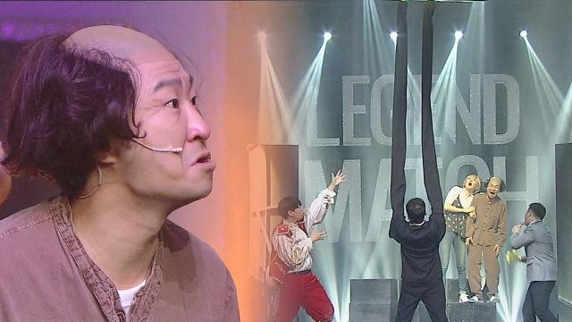 이재형의 기막힌 마술쇼 '고무고무 팔' (어이없SHOW... 썸네일 이미지