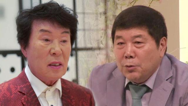 송대관 vs 김연자 매니저 '폭언' 진실공방 썸네일 이미지