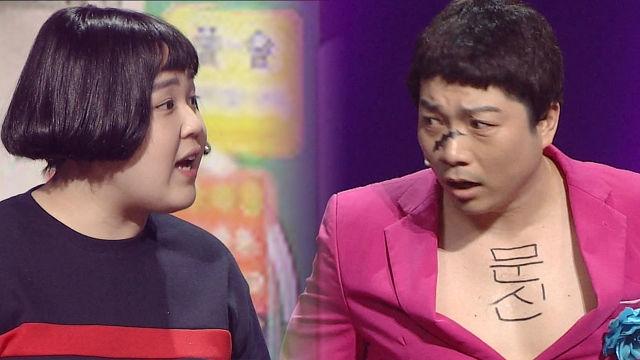 """김재욱, 불통에 제대로 열받은 멘트 """"왜 버러지야"""" (... 썸네일 이미지"""