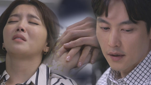 [선공개] 송종호, 기절한 오윤아 손 잡고 '묘한 기류'
