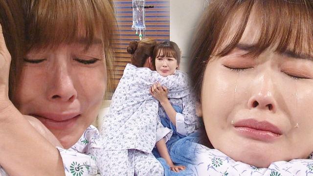 왕지혜·김혜리 모녀, 먹먹한 '눈물의 포옹' 썸네일 이미지