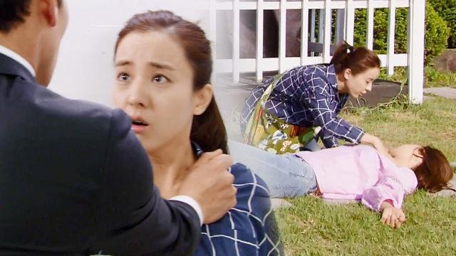 """[3차 티저] 박은혜, """"전 정말 아니에요"""" 달콤한 우연, 잔인한 운명에 놓이다"""