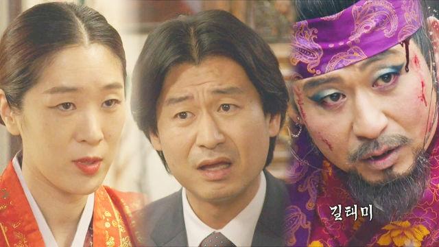 박혁권, 점쟁이 백지원이 소환한 전생 '길태미'