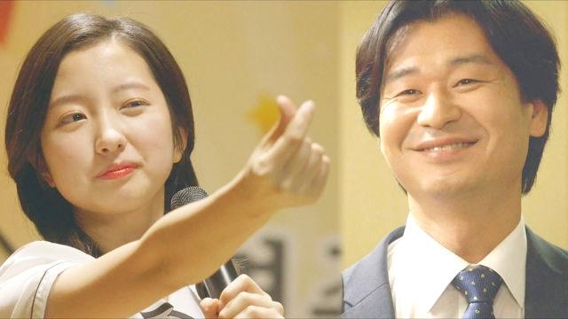 김지민, 아빠 박혁권 뭉클하게 한 깜짝 선곡!