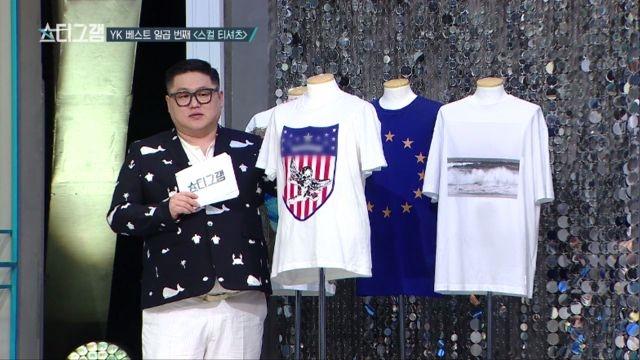 'YK어워즈' 여자들도 입고 싶은 '옴므 티셔츠 BEST 7'