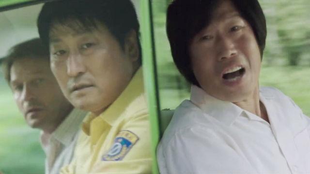 송강호·유해진, 천만관객 배우의 만남 '꿀케미 예약' 썸네일 이미지