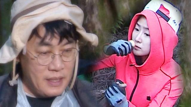 """이경규, 독버섯 줍고 소유에 권유 """"독 있는지 먹어봐"""""""