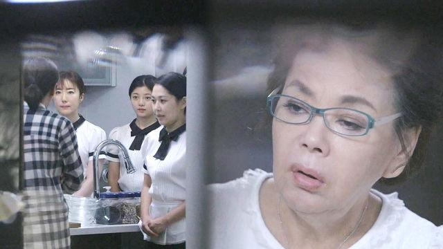 김수미, 양정아의 못된 계략 눈치채며 '반전 시작'