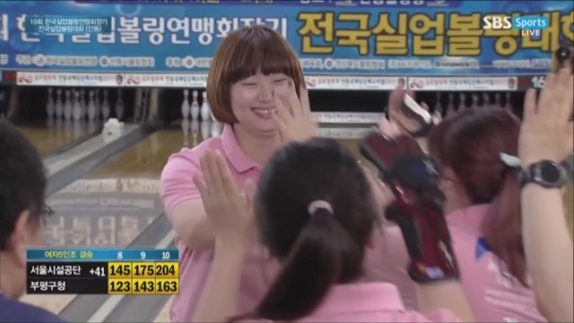 [실업볼링 결승] 파죽지세로 금메달을 획득한 서울시설공... 썸네일 이미지