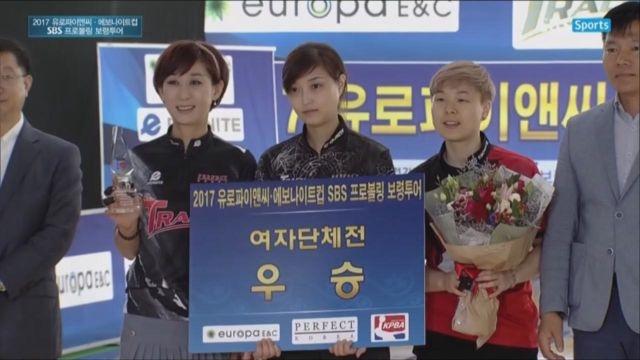 [보령투어] 퍼펙트코리아, 여자단체전 우승 썸네일 이미지