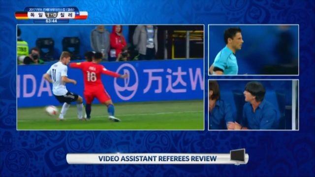 [칠레 vs 독일] '비디오 판독의 좋은 예' 팔꿈치 ... 썸네일 이미지