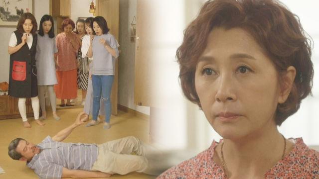 김혜옥, 이기적인 딸들 앞 들통나버린 '남자 친구'