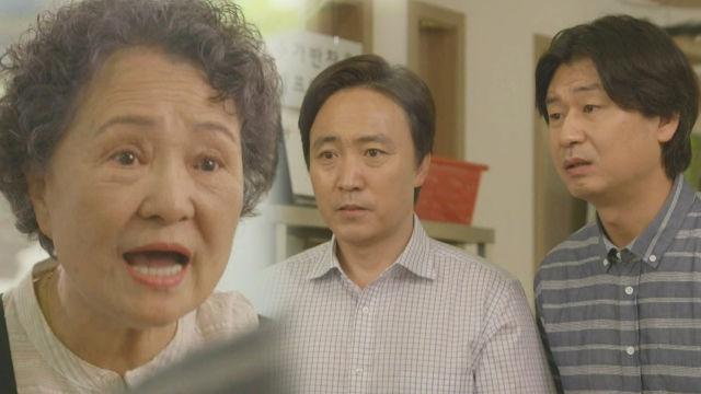 박혁권, 예의 넘치는 욕쟁이 할머니 앞 '급 당황'