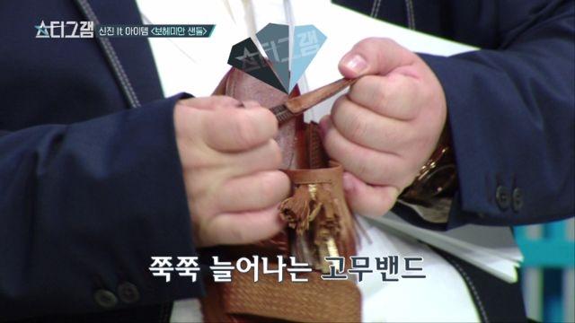 <스타그램2> 올여름 BEST 아이템 대공개! A.S.... 썸네일 이미지