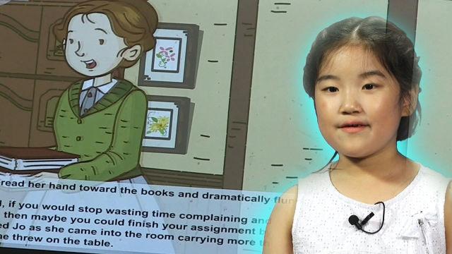 """7세 소녀, 원어민이 제보한 아이 """"영어가 더 쉬워"""""""
