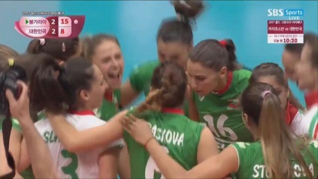 [불가리아 vs 한국] 역전패, 아쉬움을 삼키는 대한민... 썸네일 이미지