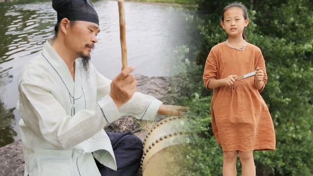 판소리 자매 위한 김봉곤 훈장의 특별 연습장