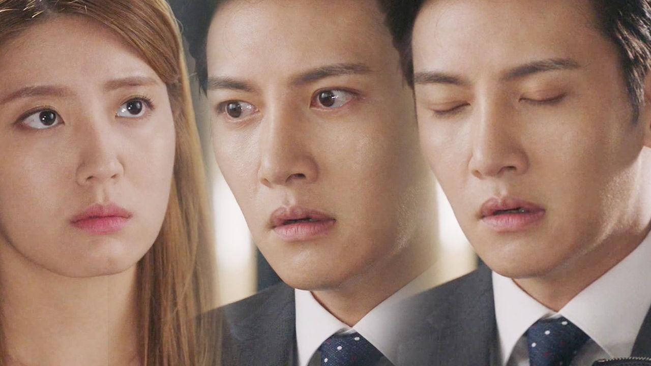 """지창욱, """"뭘 잘못했냐""""라는 남지현 말에 귀여운 '꿈뻑꿈뻑' 썸네일"""