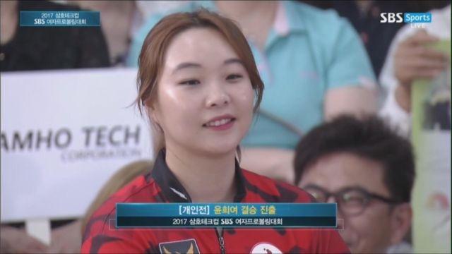 [삼호테크컵] '1핀이 가른 승부' 결승으로 가는 윤희... 썸네일 이미지