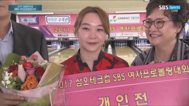 [삼호테크컵] '시즌 2승' 윤희여 개인전 우승 썸네일 이미지