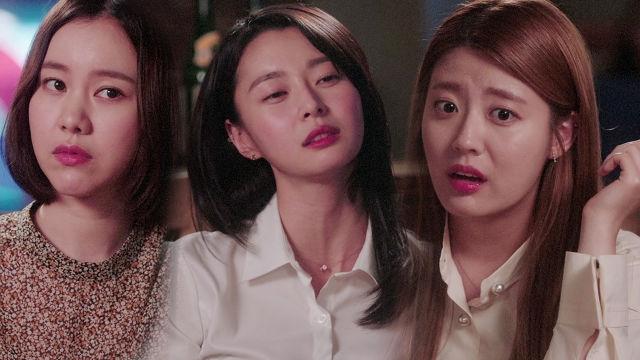 [39,40회 선공개] 지창욱, 최태준 술 취한 세 여... 썸네일 이미지