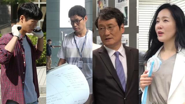 [메이킹] 조작 첫 촬영, '연기파 배우 총집합' 썸네일 이미지