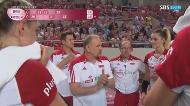 [폴란드 vs 한국] 좋은 서브로 1세트를 가져가는 폴... 썸네일 이미지