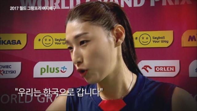 [예고] 한국 vs 카자흐스탄 썸네일 이미지