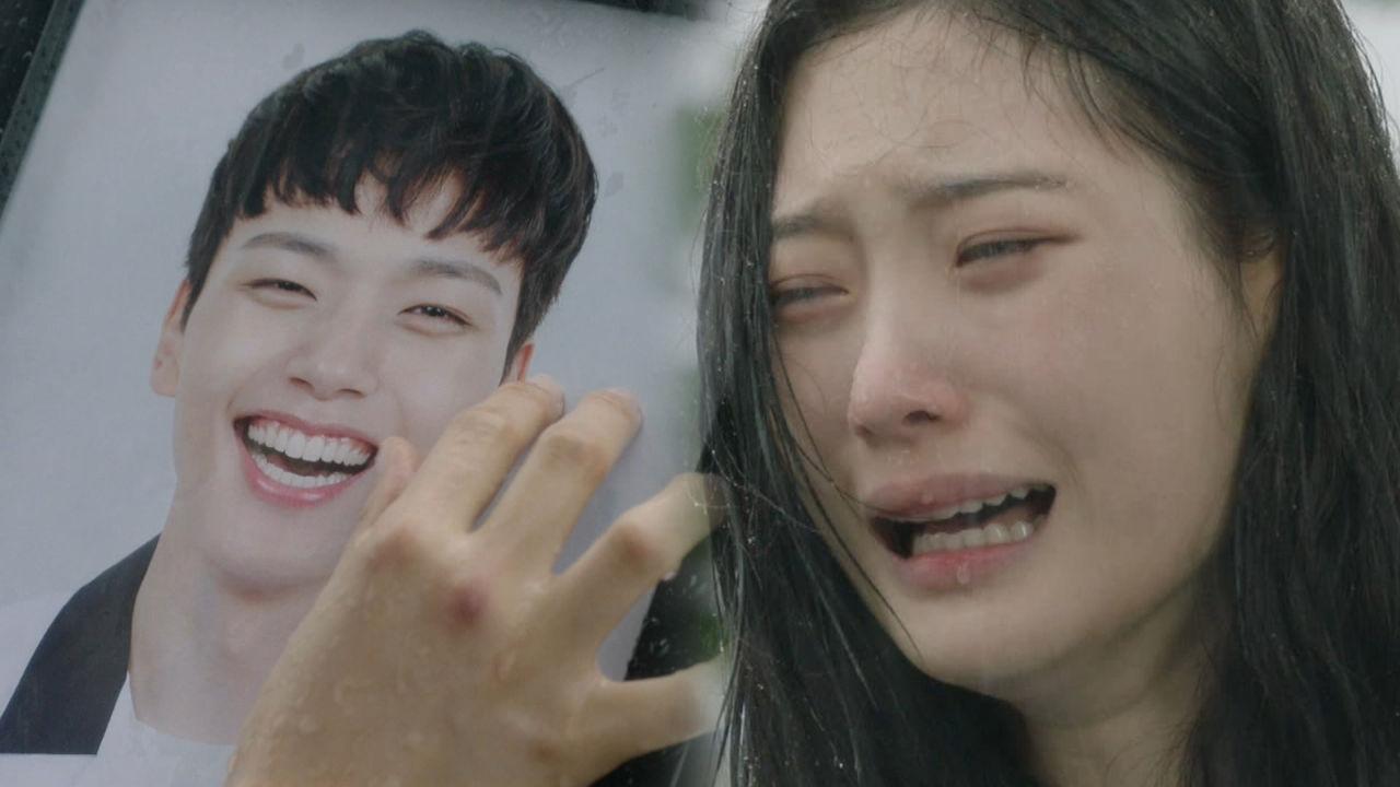 채연, 해맑은 여진구 영정 사진 앞 서러운 눈물