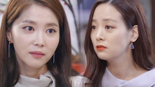 """[선공개] 오윤아, 소름 끼치는 부탁 """"대신 죽여 줄래요?"""""""
