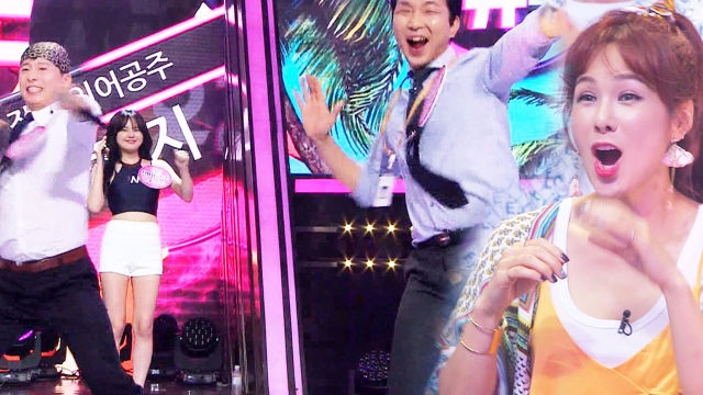 클론 향한 흥겨운 춤사위, 해운대 영업사원 클론의 '난'