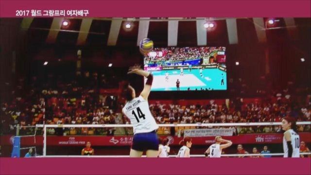 [예고] 2그룹 준결승, 한국 vs 독일 썸네일 이미지